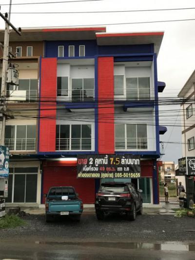 อาคารพาณิชย์ 6900000 สระบุรี หนองแค หนองปลาหมอ